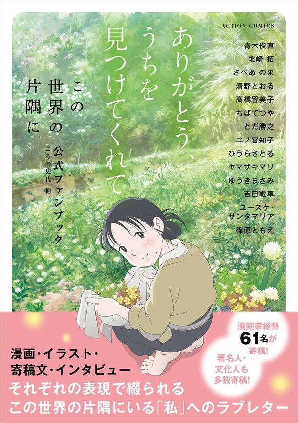 マリア マリア 高樹 ユースケ サンタ