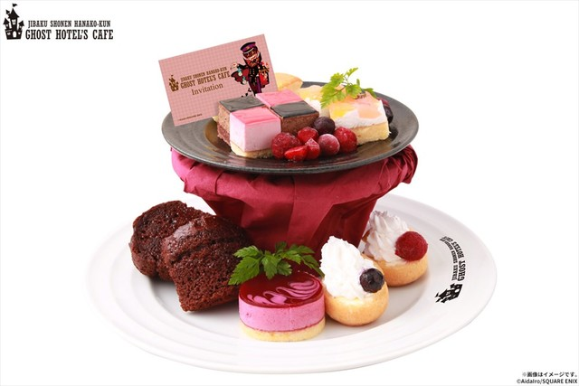 「GHOST HOTEL'S CAFE Afternoon Tea」(c)AidaIro/SQUARE ENIX