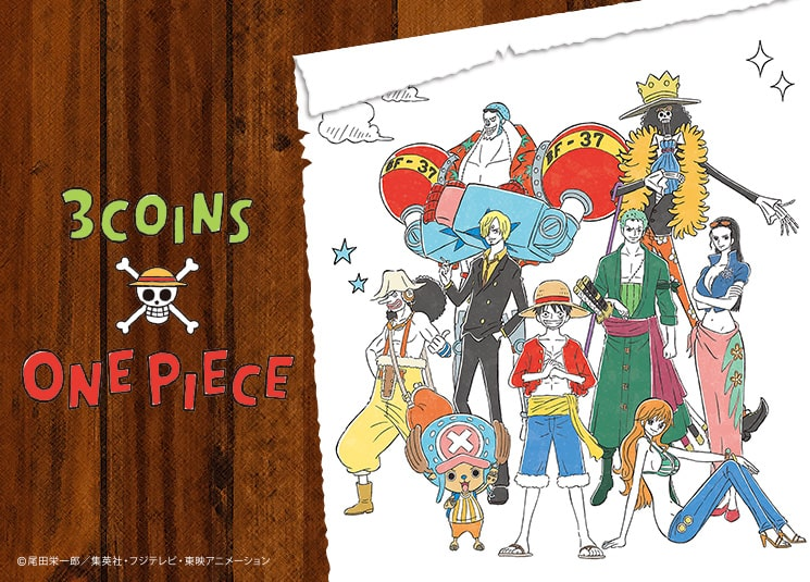 「3COINS×ONE PIECE」ビジュアル