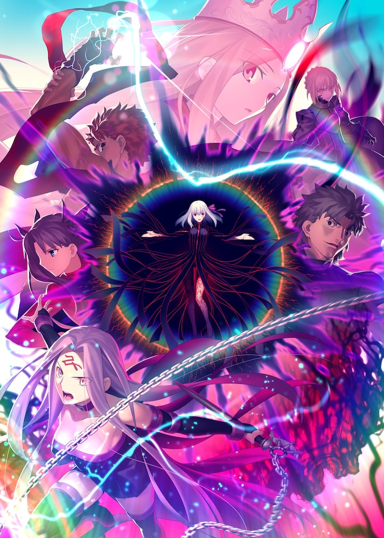 「『Fate/stay night [Heaven's Feel]』III.spring song」第3弾キービジュアル