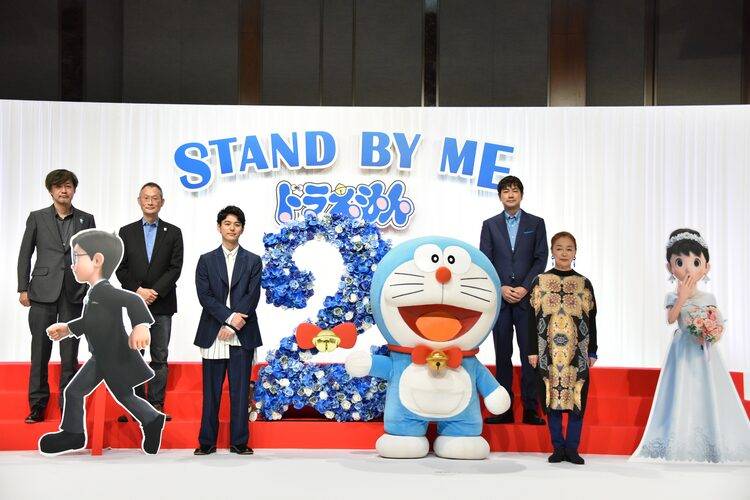 「STAND BY ME ドラえもん 2」完成報告会の様子。